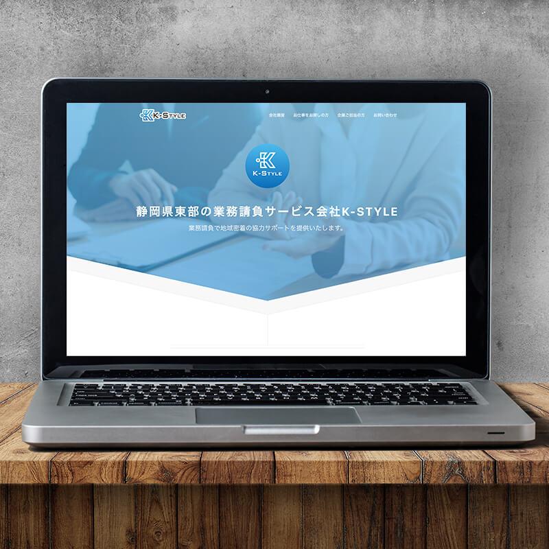 WEB/HP制作実績